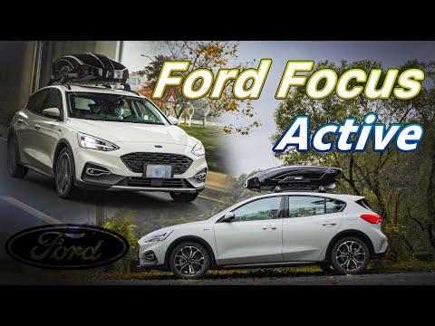 加高5公分有差嗎?國產跨界新選擇 Ford Focus Active|新車試駕