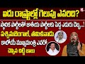 BJP Leader Chitti Babu Give Sensational Prediction on Five State Elections Results | Suman TV News