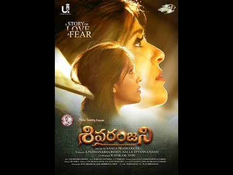 Sivaranjani Official Trailer