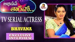 TV Serial Actress Bhavana Exclusive Interview..