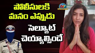 Manchu Lakshmi appreciating Hyderabad Police Officers..