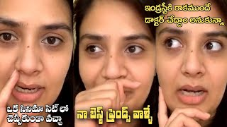 Bigg Boss fame Sreemukhi about her best friends..