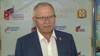 В Омской области продолжается голосование о внесении поправок в Конституцию