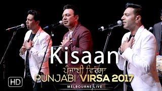 Kisaan – Manmohan Waris – Kamal Heer – Melbourne Live 2017