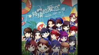 持续的爱恋 Sustainable  - AKB48 TeamSH Chinese ver (Thai sub ซับไทยมั่วๆ)