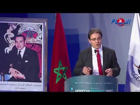 وزارة بنعتيق تعقد المنتدى الأول للكفاءات المغربية المقيمة بالإمارات