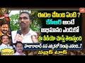 Huzurabad Public Mind Blowing Reaction | Huzurabad By Election Public Talk | Etela Vs KCR | YOYO TV