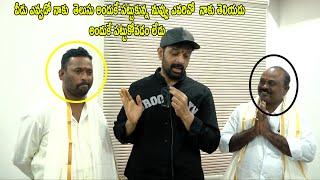 Actor JD Chakravarthy superb words about Jabardasth comedi..