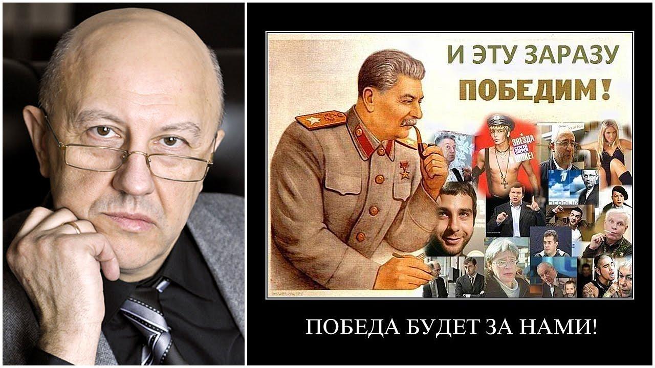 Андрей Фурсов: Убийство Сталина - Берия, Хрущев, делёж власти, необратимое загнивание системы