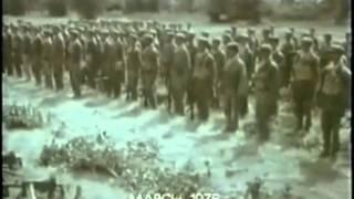 Khmer Rouge, Khmer Krohorm ( Communist )