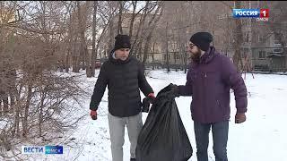 Омский банкир Николай Быструшкин развернул настоящую борьбу за чистоту дворов и улиц