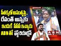 Mulugu MLA First Emotional Reaction With ABN After Revanth Reddy as TPCC Cheif | Telangana | ABN