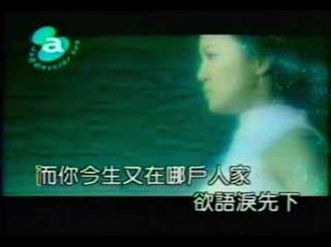 信樂團-千年之戀