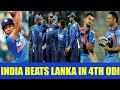 India beats Sri Lanka by 168 runs in 4th ODI, leads 5 match series 4-0