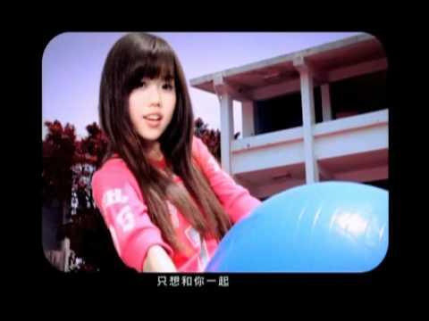 By2【好好愛 ^O^ Love Me O】官方完整版 MV(專輯:16 未成年)