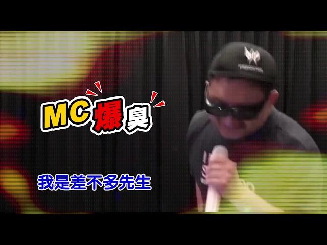 【爐石戰記】被爐石耽誤的饒舌歌手! MCWeifu加入J Team