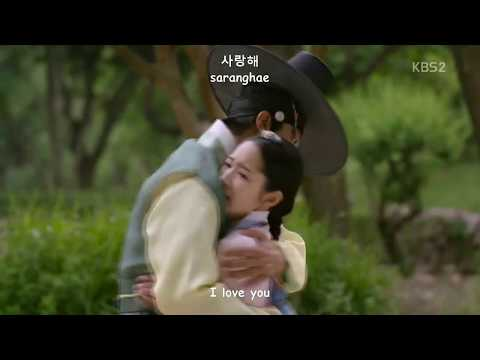 Miss You In My Heart - OST Queen for Seven Days ( with Lyric HANGUL / ROM / ENG SUB )