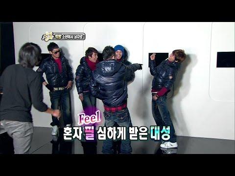 【TVPP】BIGBANG - From boy to man, 빅뱅 - 소년에서 남자로! 빅뱅과의 데이트 @ Section TV