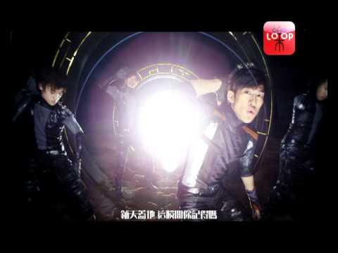 李治廷 Aarif Lee - 速度對比Official MV [Everything] - 官方完整版