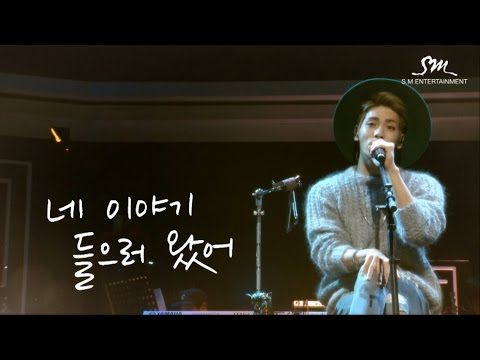 THE AGIT - THE STORY by JONGHYUN [EPILOGUE]