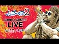 Upendra 2 Audio Launch - Upendra, Kristina Akheeva - Live Streaming