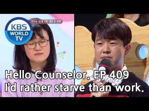 Bullying trauma makes it hard for me to work. [Hello Counselor/ENG, THA/2019.04.22]