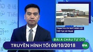 Tin tức   Trạm thu phí BOT Ninh Lộc tiếp tục xả trạm