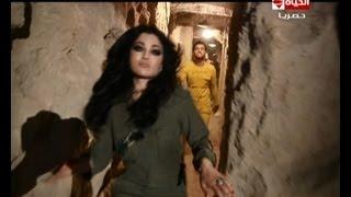 Ramez 3nkh Amon ,رامز عنخ آمون - هيفاء وهبي