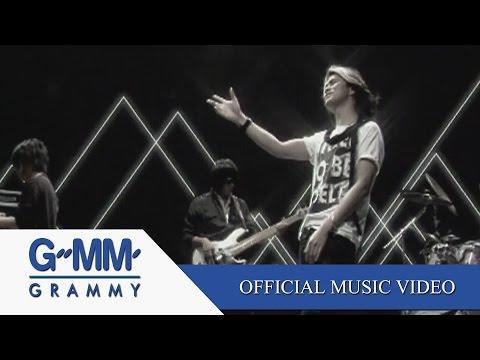หมดชีวิต (ฉันให้เธอ) - Zeal,บัวชมพู ฟอร์ด【OFFICIAL MV】