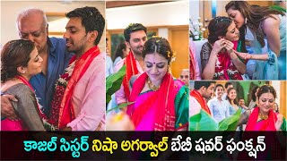 Nisha Agarwal baby shower moments, viral pics..