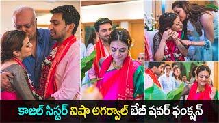 Nisha Agarwal baby shower moments, viral pics..