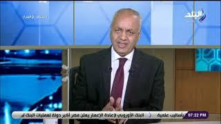 حقائق وأسرار- مصطفى بكري يستعرض مشاكل المواطنين على ...