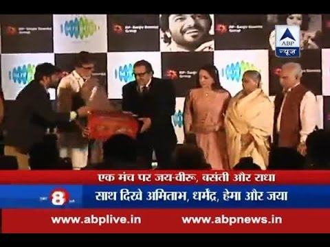 Hema Malini turns singer, shares stage with Amitabh during album launch