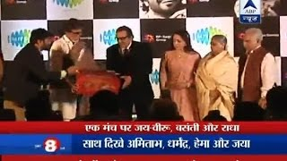 Hema Malini turns singer, shares stage with Amitabh during..