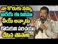 Posani Krishna Murali Funny Comments About His Son