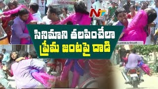 Groom beaten up, bride taken away in Nizamabad (visuals)..