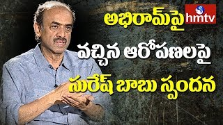Watch: Daggubati Suresh Babu On Personal Problems & Ca..