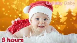 ☆ 8 HOURS ☆ CHRISTMAS LULLABIES ♫ Music Box ♫ Baby Lullaby Songs Go To Sleep