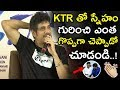 Nagarjuna comments on joining politics &  friendship with KTR