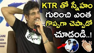 Nagarjuna comments on joining politics & friendship w..