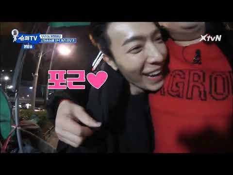 [ENG SUB] SuperTV EP9 - Eunhyuk Jealous of ShinDongHae couple?