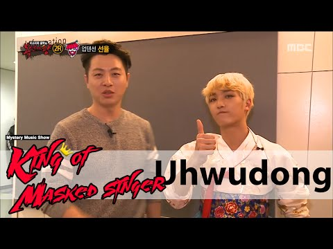[King of masked singer] 복면가왕 - Most beauty Uhwudong's interview 20160117