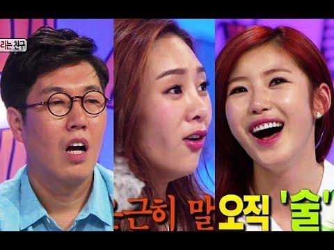 Hello Counselor - Jun Hyoseong, G.NA, Kim Yeongcheol & more! (2014.06.09)