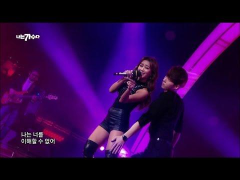 【TVPP】Hyorin(SISTAR) - Unreasonable Reason, 효린(씨스타) - 이유 같지 않은 이유 @ I Am a Singer 3