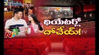 NTV sting operation on Hyderabad multiplex theatre..