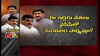 Ganta Vs Botsa- Ganta Srinivas Likely to Join YSRCP..