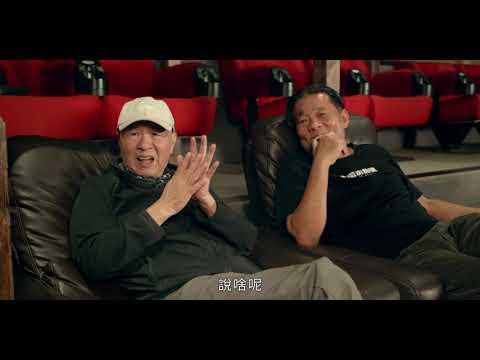 金馬57|終身成就獎終身成就獎-侯孝賢