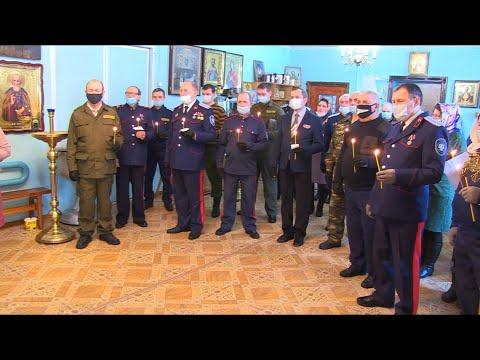 Служба в память о жертвах репрессий против казачества