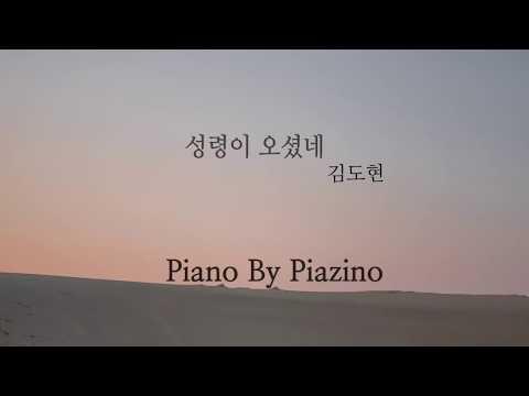 묵상을위한CCM피아노(3) / Relaxing ccm / Prayer music / ccm piano solo