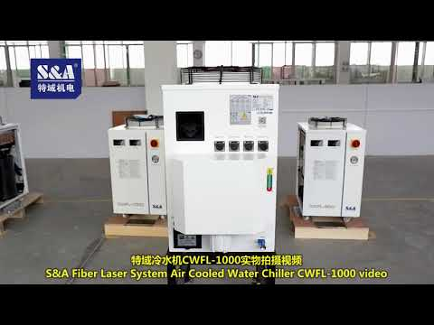 S&A Fiber Laser System Air Cooled Water Chiller CWFL-1000 video
